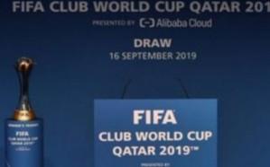فيفا يعلن رسمياً تأجيل كأس العالم للأندية