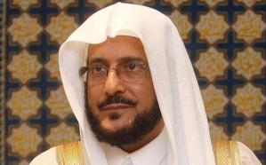 وزير الشؤون الإسلامية يوجه بالتعقيم الدوري لسجاد المساجد والجوامع وتوفير المعقمات
