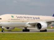 توضيح من الخطوط السعودية بشأن مدة استرجاع قيمة التذاكر الملغاة