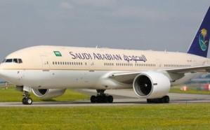 تنويه مهم من الخطوط السعودية بشأن الرحلات الدولية