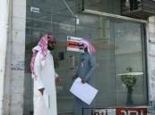 إغلاق ملحمة مخالفة في خميس مشيط