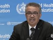 الصحة العالمية: لقاح فعال لـكورونا بحلول الربع الأول من 2021