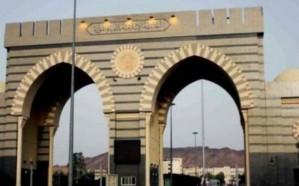 الجامعة الإسلامية بالمدينة توضح موعد بدء اختبارات طلاب الانتظام