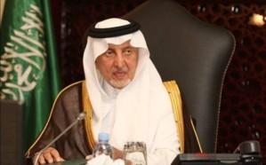توجيه عاجل من  أمير مكة بشأن تطوير مشروعي غاري حراء وثور بالعاصمة المقدسة