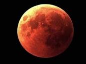 سماء السعودية تشهد الجمعة «خسوفًا شبه ظلي للقمر»