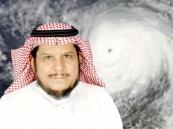 """""""الحصيني"""" يحذر من أمطار وتقلبات جوية خلال أيام العيد"""