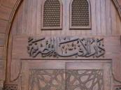 """هل يجوز إخراج الزكاة لغير المسلمين لمساعدتهم على الوقاية من """"كورونا""""؟.. الإفتاء المصرية تجيب"""