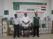مركز الملك سلمان للإغاثة يسلم الدفعة الثانية من المساعدات الطبية لمواجهة كورونا لوزارة الصحة اليمنية