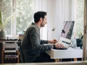 نصائح مهمة للحفاظ على نشاطك ورفع إنتاجيتك أثناء العمل من المنزل
