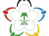 وزارة الرياضة تُطلق مبادرة Fit_Link عبر منصاتها الرقمية