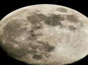 موعد ظهور القمر العملاق في سماء المملكة