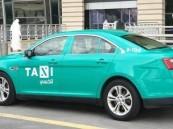 السماح بالدعاية على الحافلات وسيارات الأجرة والمركبات التجارية
