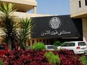 """إجراء عملية ولادة قيصرية ناجحة لمصابة بفيروس """"كورونا"""" في الرياض"""