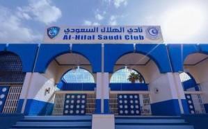 جمهور الهلال أول نادي يتكفل بمسكن في دوري جود