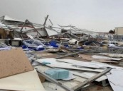 شاهد.. انهيار مستشفى مخصص لمصابي كورونا في قطر