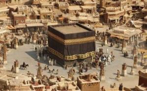 دارة الملك عبدالعزيز توضح حقيقة صورة أقدم رسمة للحرم المكي