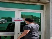لعدم التزامها بالإجراءات الوقائية.. الصحة تغلق مستشفى خاص بينبع
