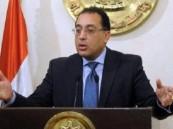 مصر تعلن فرض حظر التجول ووقف المواصلات خلال عيد الفطر