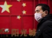 الصين تعلن عدم تسجيل أي حالات إصابة جديدة بفيروس كورونا