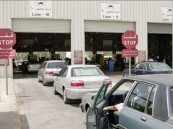 الفحص الدوري للسيارات يعلن أوقات العمل الرسمية في المحطات