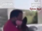 القبض على شخص اعتدى على عامل بسبب كمام قماش الأشمغة