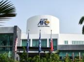 الاتحاد الآسيوي يوضح عقوبات الأندية المنسحبة من بطولاته