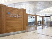 مطارات الرياض توضح حقيقة استئناف الرحلات الجوية الدولية من غدٍ الإثنين
