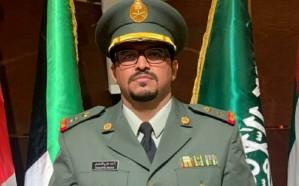 الغامدي يحصل على درجة الماجستير في العلوم العسكريةمن مملكة البحرين