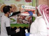 مصادرة أكثر من 19 طن من المواد الغذائية الغير صالحة للإستهلاك الأدمي بأم سرار