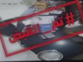 «الأمن العام» يستعرض جرائم تم القبض على مرتكبيها بعدد من مناطق المملكة