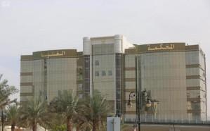 المحكمة العليا تدعو إلى تحري رؤية هلال شهر ذي الحجة الاثنين القادم