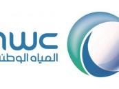 """""""المياه الوطنية"""" توفر أكثر من 30 ألف م3 يومياً  بقطاع سراة الباحة"""