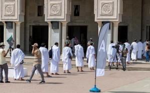 """الشؤون الإسلامية تطلق خدمة """"روبوت الفتوى الإلكتروني"""" بمسجد النمرة"""