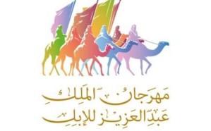 مهرجان الملك عبدالعزيز للإبل ينطلق في الأول من ديسمبر