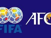 """""""فيفا"""" يكشف عن تواريخ مباريات تصفيات كأس العرب FIFA قطر 2021"""