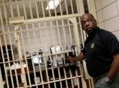 جورجيا : تمرد داخل سجن لتفشي كورونا