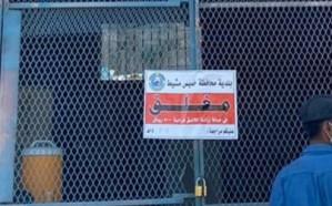 بلدية خميس مشيط تصادر وتتلف 147 خلال أسبوع