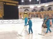تعقيم المسجد الحرام ومرافقه وصحن المطاف بعد أداء الحجاج طواف الإفاضة