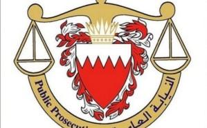 البحرين تصدر أحكامًا في 7 قضايا خاصة بغسيل الأموال مرتبطة بالبنوك الإيرانية