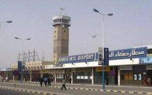 الخارجية اليمنية تعلق على إغلاق ميليشيات الحوثي مطار صنعاء