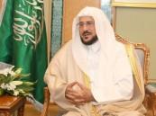 وزير الشؤون الإسلامية: احذروا الحركات الحزبية الخطيرة كـ«الإخوان»