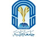 """"""" أكاديمية بجامعة طيبة تدعو على طالباتها بـ """"الموت"""