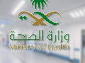 الصحة تعلن تسجيل 405 إصابة جديدة بفيروس كورونا و22 حالة وفاة