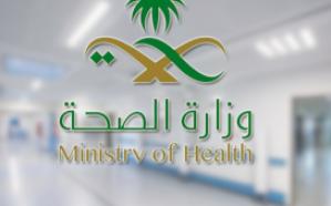 الصحة توضح الفئات التي يجب عليها التطعيم ضد الإنفلونزا الموسمية