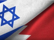 البحرين وإسرائيل تعلنان التوصل لاتفاق سلام