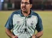 صالح المحمدي مدربًا للمنتخب السعودي تحت 19 عام