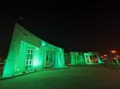 """""""بلدية ضمد"""" تنهي استعداداتها للاحتفاء باليوم الوطني الـ 90"""