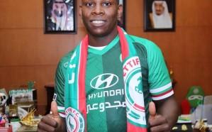 إدارة نادي الباطن  تنهي إجراءات التوقيع مع اللاعب سعد آل خيري