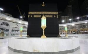 نيابة عن خادم الحرمين.. أمير مكة يتشرف بغسل الكعبة المشرفة صباح الخميس