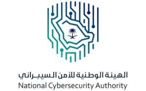 نصائح مهمة من الأمن السيبراني للمعلمين لتعزيز الوعي الأمني لدى الطلاب خلال الدراسة عن بعد